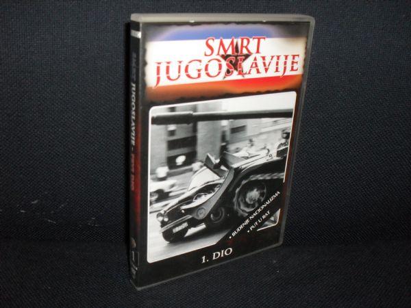 DVD SMRT JUGOSLAVIJE 1. DIO (5)