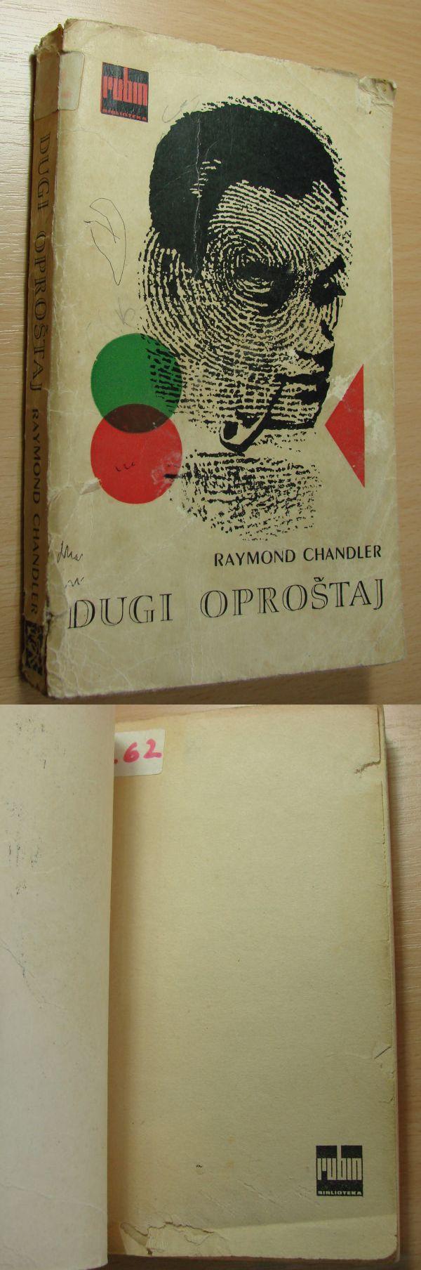 Raymond Chandler: Dugi oproštaj