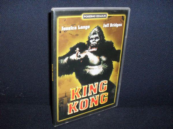 DVD KING KONG (5)