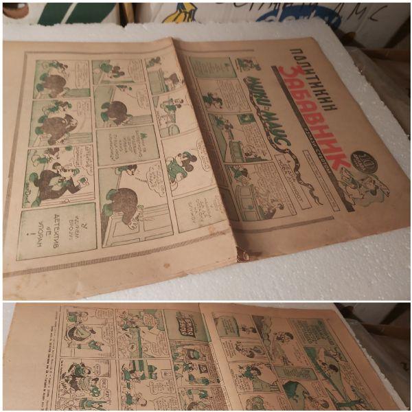 Politikin zabavnik br 31-iz 1952 godine-za samo 1€