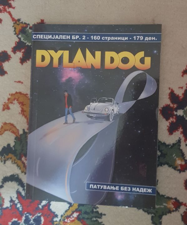 D.Dog -SPC br: 2 - Makedonski.
