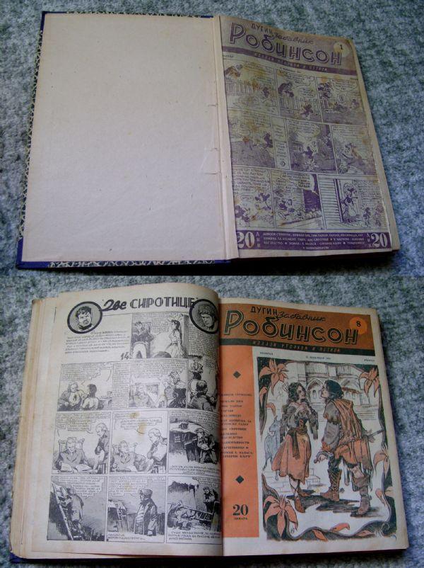 ROBINSON (ROBINZON) #1-29 (1953.)