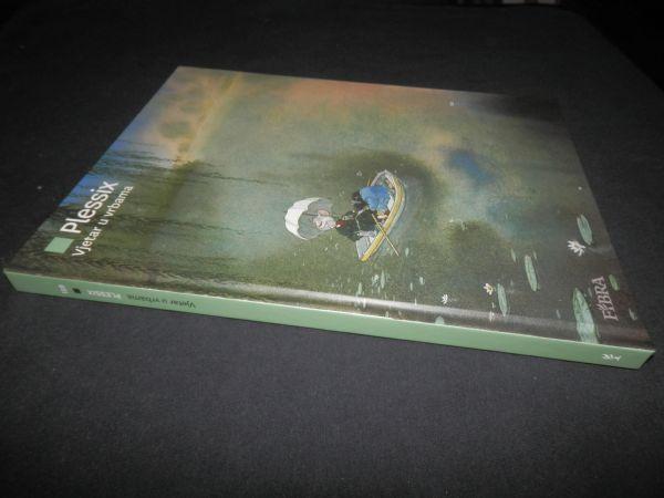 VJETAR U VRBAMA KOLORKA 159 FIBRA (5) OD 1 KN!!!