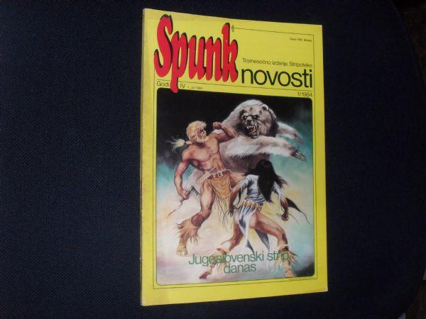 SPUNK NOVOSTI 1/1984 (domaći strip) (5)