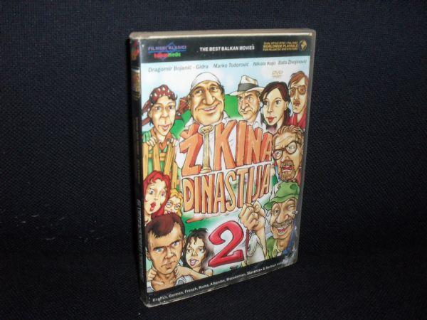 DVD ŽIKINA DINASTIJA 2 (5)