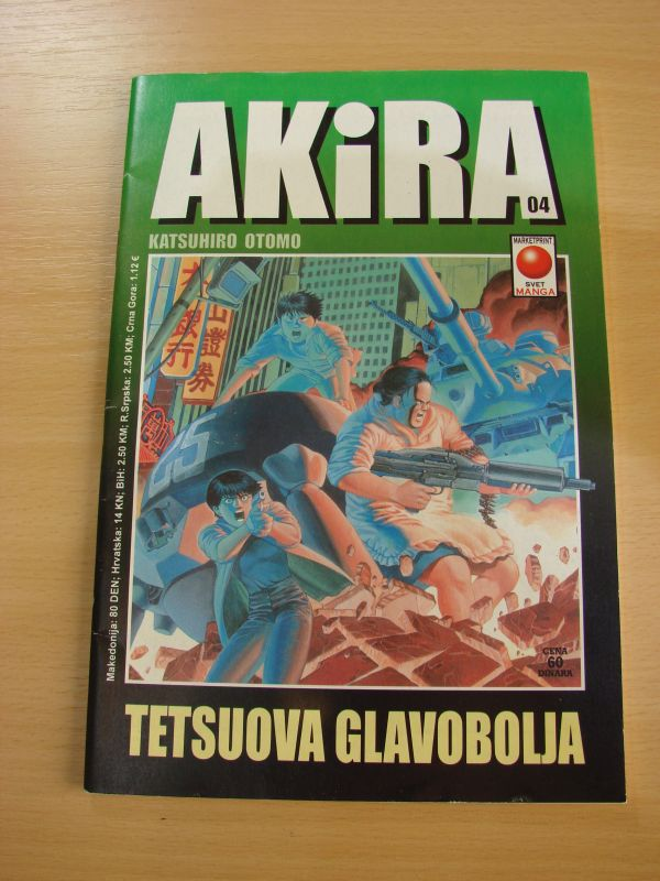 Akira 4 (Marketprint)