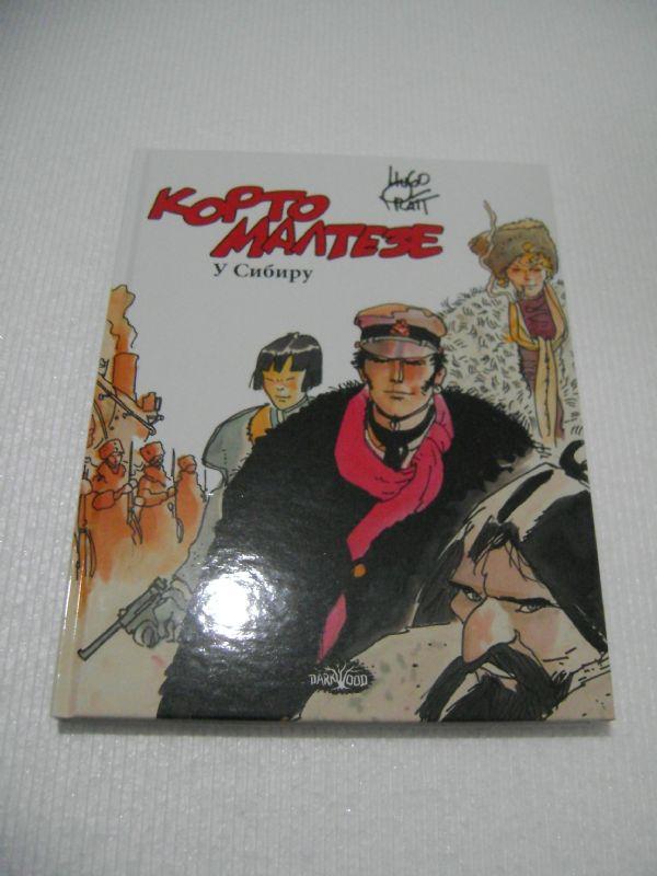 KORTO MALTEZE - U SIBIRU - DARKWOOD