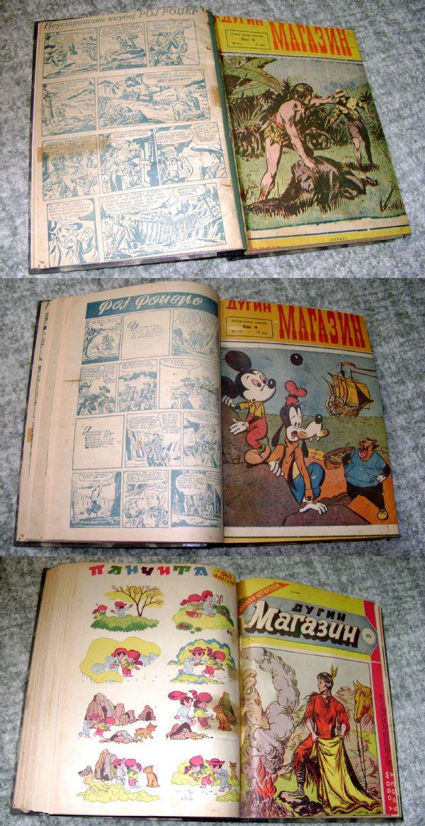 DUGIN MAGAZIN #1-20 (1953.)