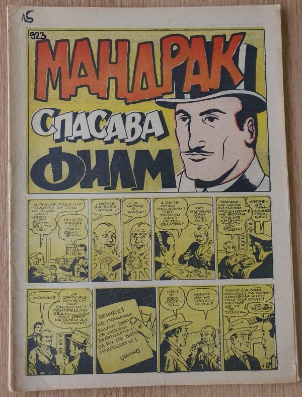 Politikin zabavnik 923 (strip dodatak) - Mandrak spasava film (Politika)