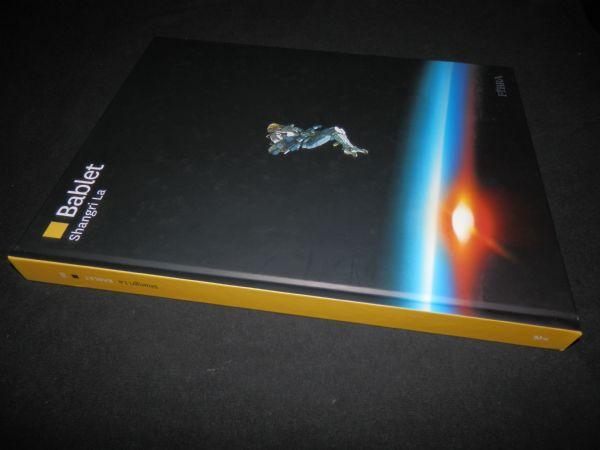 SHANGRI LA KOLORKA 115 FIBRA (5) OD 1 KN!!!