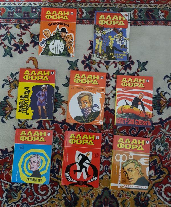 Makedonski A.Ford -Varm Comics -komplet.