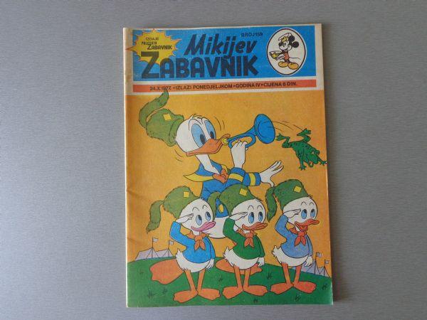 MIKIJEV ZABAVNIK Br 159 1977 GOD.  ( - 5 )