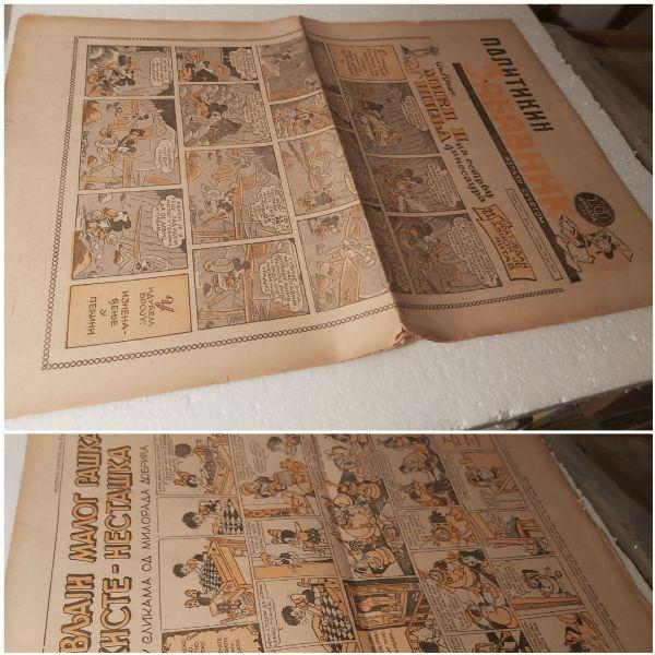 Politikin zabavnik br 21-iz 1952 godine-za samo 1€