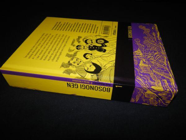 BOSONOGI GEN 1 - STRIP O HIROŠIMI FIBRA (5) OD 1 KN!!!