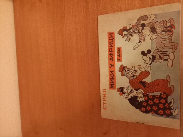 Miki u Africi 1 dio-Duga Beograd
