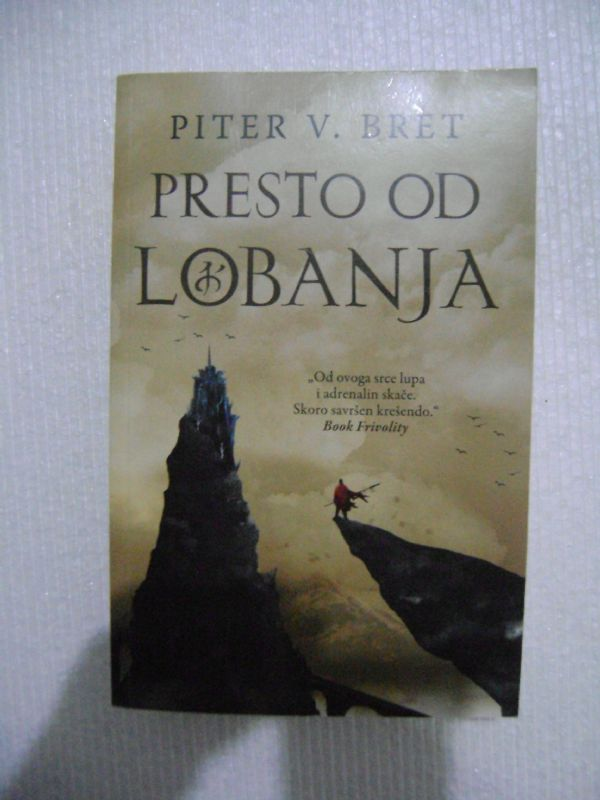 PRESTO OD LUBANJA  - PITER V. BRET - LAGUNA