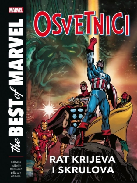 The best of Marvel br. 17