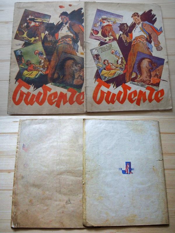 BIBERČE, OBA IZDANJA (1943) I (1951).