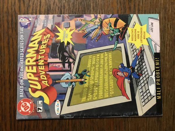 SUPERMAN BR.7   - STRIP U BOJI