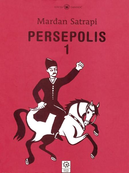 Persepolis #1