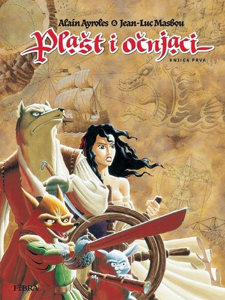Knjiga prva