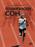 Olimpiski son