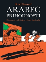 Odraščanje na Bližnjem vzhodu (1978-1984)