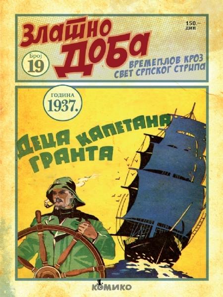 Deca kapetana Granta