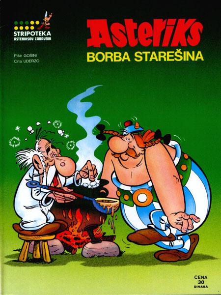 http://www.stripovi.com/naslovnice/Asterix/AZ_12.jpg