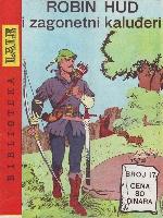Robin Hud i nevidljiva armija