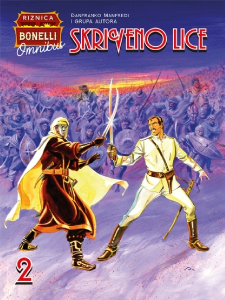Heroji Makalea - Avet - Put za Advu - Kiša krvi - Garnizon